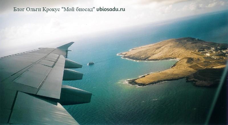 Канарские острова, вид сверху Фото