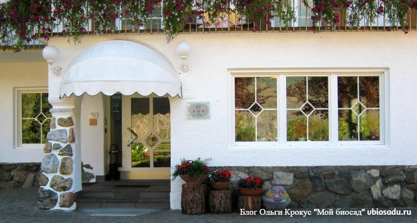 Маленький отель с рестораном, Италия. Фото