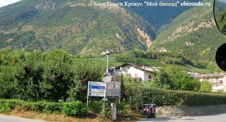 Пейзаж в окрестностях Больцано, Италия